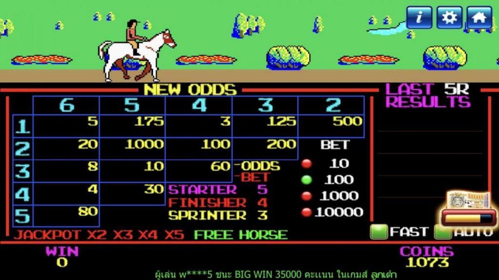 ม้าแข่งออนไลน์เกมดีๆ ที่มีแต่ความรวย