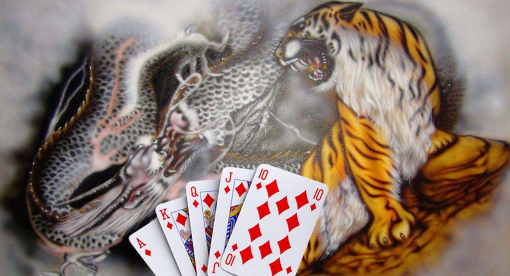 คาสิโนไพ่เสือมังกร หนทางร่ำรวย ด้วยการลุ้นไพ่ใบเดียว