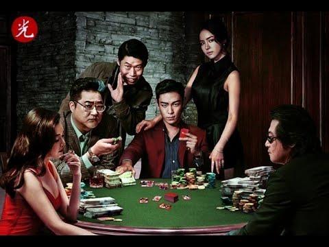 ภาพยนตร์เกี่ยวกับคาสิโน เกาหลีเรื่อง Tazza : The High Rollers 2