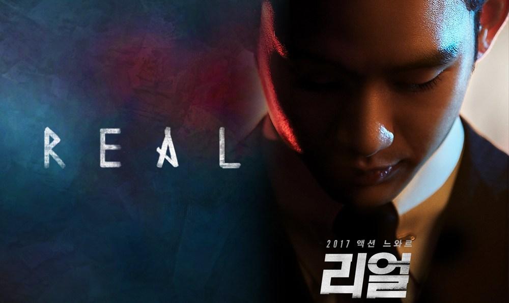 ภาพยนตร์เกี่ยวกับคาสิโน เกาหลีเรื่อง Real (2017)
