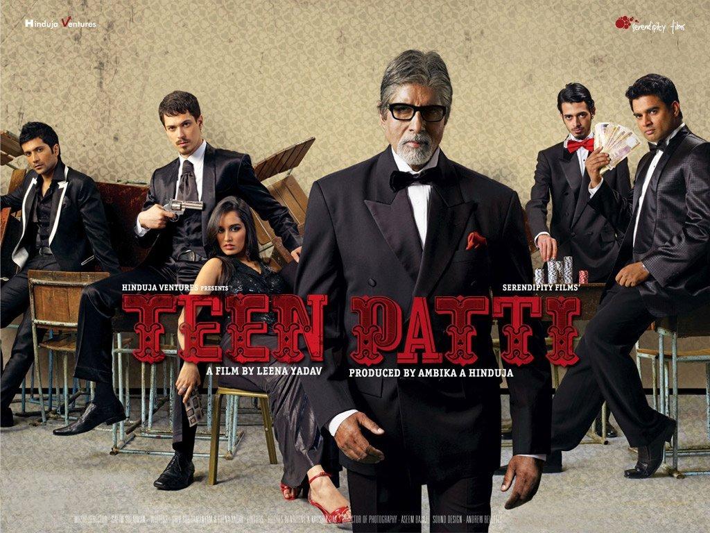 ภาพยนตร์อินเดียเกี่ยวกับคาสิโน 3 เรื่องดัง ที่กลับไปดูย้อนหลังได้แล้ว