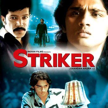 Striker (2010) ภาพยนตร์อินเดียเกี่ยวกับคาสิโน