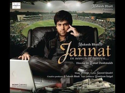 Jannat  (2008) ภาพยนตร์อินเดียเกี่ยวกับคาสิโน